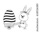 happy easter design | Shutterstock .eps vector #618526385