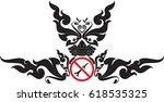 swirl floral tribal monster... | Shutterstock .eps vector #618535325