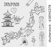 japan map.vector doodle... | Shutterstock .eps vector #618542378
