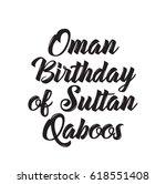 oman birthday of sultan qaboos  ... | Shutterstock .eps vector #618551408