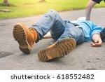 selective focus work accident.... | Shutterstock . vector #618552482
