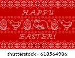 happy easter embroidered... | Shutterstock .eps vector #618564986