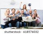 positive professor and cheerful ... | Shutterstock . vector #618576032