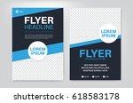 business vector layout template ... | Shutterstock .eps vector #618583178