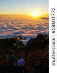 the tourist waiting for sunrise ... | Shutterstock . vector #618601772