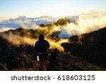 mountain landscape of chiang... | Shutterstock . vector #618603125