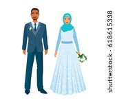 married couple of people from...   Shutterstock .eps vector #618615338