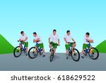 cycle group in mountains | Shutterstock .eps vector #618629522