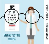 eye vision test at an... | Shutterstock .eps vector #618648866