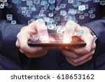 businessman chatting on a cell... | Shutterstock . vector #618653162