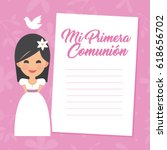 my first communion invitation... | Shutterstock .eps vector #618656702
