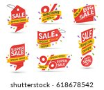 set of red colored stickers and ... | Shutterstock .eps vector #618678542