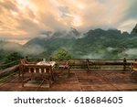 Doi Luang Mountain In Chaing...