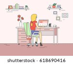 woman is working with laptop... | Shutterstock . vector #618690416