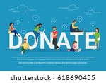 charity donation funding... | Shutterstock . vector #618690455