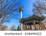 seoul tower in winter at namsan ... | Shutterstock . vector #618696422