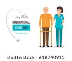 12 may. international nurse day ... | Shutterstock .eps vector #618740915