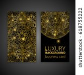 vintage decorative elements.... | Shutterstock .eps vector #618755222