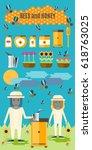 honey products vector flat... | Shutterstock .eps vector #618763025