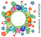 easter vector frame with bright ... | Shutterstock .eps vector #618765236