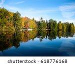 Boom Lake, Wisconsin