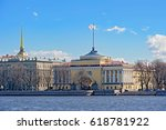 Small photo of The Admiralty building on Admiralty Embankment in St. Petersburg, Russia.