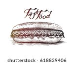 hot dogs or wieners  hand drawn ... | Shutterstock .eps vector #618829406