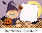 blank template for baby's... | Shutterstock .eps vector #61883707