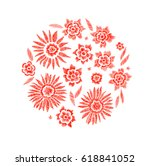 set of floral pattern with... | Shutterstock .eps vector #618841052