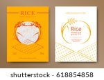 rice package product design... | Shutterstock .eps vector #618854858