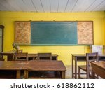 Small photo of Elementary school classroom in the olden days