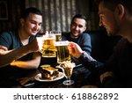 people  men  leisure ...   Shutterstock . vector #618862892