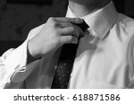 man tired business work  | Shutterstock . vector #618871586