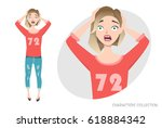 surprised shocked woman | Shutterstock .eps vector #618884342