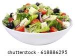 greek salad cut out   Shutterstock . vector #618886295