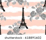 seamless paris pattern with... | Shutterstock .eps vector #618891602
