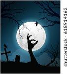 halloween background with...   Shutterstock .eps vector #618914162