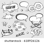 comic speech bubbles set ... | Shutterstock .eps vector #618926126
