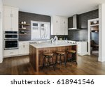 modern kitchen with the lights... | Shutterstock . vector #618941546
