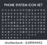 phone system icon | Shutterstock .eps vector #618964442
