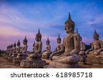 big buddha statue  sit  in ... | Shutterstock . vector #618985718