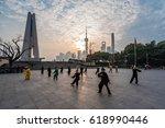 shanghai china   march 11  2017 ... | Shutterstock . vector #618990446