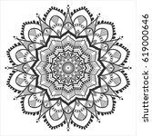 simple floral ethnic mandala... | Shutterstock .eps vector #619000646