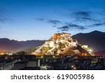 overlook of the potala palace... | Shutterstock . vector #619005986