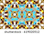 colorful symmetrical horizontal ... | Shutterstock . vector #619020512