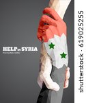 triangular hold hands help sign ... | Shutterstock .eps vector #619025255