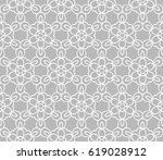floral seamless pattern... | Shutterstock .eps vector #619028912