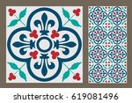 vintage antique design patterns ... | Shutterstock .eps vector #619081496