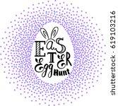 silhouette of egg and easter... | Shutterstock . vector #619103216