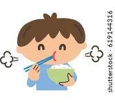 the boy who eats rice | Shutterstock .eps vector #619144316